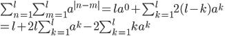\sum_{n=1}^{l} \sum_{m=1}^{l} a^{|n-m|} = la^{0} + \sum_{k=1}^{l} 2(l-k)a^k \  = l + 2l\sum_{k=1}^l a^k - 2\sum_{k=1}^l ka^k