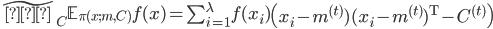 \tilde{∇}_{C} \mathbb{E}_{\pi(x; m, C)}f(x) = \sum_{i=1}^{\lambda} f(x_{i}) \left( x_{i}-m^{(t)})(x_{i}-m^{(t)})^{\mathrm{T}}-C^{(t)} \right)