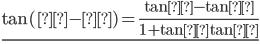 \underline{\displaystyle\tan(α-β)=\frac{\tanα-\tanβ}{1+\tanα\tanβ}}