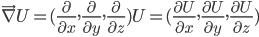 [cht]\vec \nabla U = (\frac{\partial}{\partial x}, \frac{\partial}{\partial y}, \frac{\partial}{\partial z})U = (\frac{\partial U}{\partial x}, \frac{\partial U}{\partial y}, \frac{\partial U}{\partial z})[/cht]