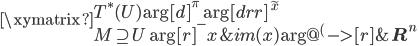 \xymatrix{   {T^\ast(U)} \ar[d]^{\pi} \ar[drr]^{\tilde{x}}\\   {M\supseteq U} \ar[r]^-{x} &  {im(x)} \ar@{^{(}->}[r] & {{\bf R}^n} }