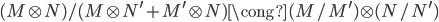 { ( M\otimes N )/( M\otimes N^{\prime}+M^{\prime}\otimes N )\cong( M/M^{\prime} )\otimes( N/N^{\prime} ) }