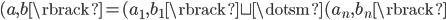 { ( a, b \rbrack=( a_{1}, b_{1} \rbrack\sqcup\dotsm( a_{n}, b_{n} \rbrack }