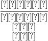 { \Large \frac{17}{\begin{matrix}30\\6\\2\end{matrix}\,}}