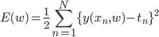 { \displaystyle E(w) = \frac{1}{2} \sum_{n=1}^{N} \{y(x_n, w) - t_n\}^{2} }