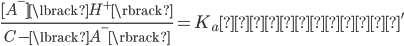 { \displaystyle \frac{ [A^- ]\lbrack H^+ \rbrack}{C - \lbrack A^- \rbrack} = K_a ――②' }