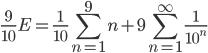 { \displaystyle \frac{9}{10} E = \frac{1}{10} \sum_{n=1}^{9} n + 9 \sum_{n=1}^{ \infty } \frac{1}{10^n} }