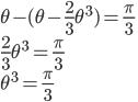 { \displaystyle \theta - (\theta - \frac{2}{3}\theta^3 ) = \frac{\pi}{3} \\ \displaystyle \frac{2}{3}\theta^3 = \frac{\pi}{3} \\ \displaystyle \theta^3 = \frac{\pi}{3} }