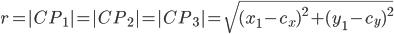{ \displaystyle r = |CP_1|=|CP_2|=|CP_3|=\sqrt{(x_1-c_x)^2 + (y_1 - c_y)^2 } }