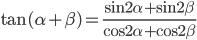 { \displaystyle\begin{align*}     \tan(\alpha + \beta) = \frac{\sin 2\alpha + \sin 2\beta}{\cos 2\alpha + \cos 2\beta} \end{align*}}