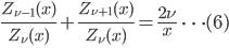 { \displaystyle\begin{align*}   \frac{Z_{\nu-1}(x)}{Z_\nu(x)} + \frac{Z_{\nu+1}(x)}{Z_\nu(x)} = \frac{2\nu}{x} \qquad\cdots (6)\\ \end{align*}}
