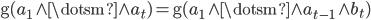{ \mathrm{g}( a_{1}\wedge\dotsm\wedge a_{t} )=\mathrm{g}( a_{1}\wedge\dotsm\wedge a_{t-1}\wedge b_{t} ) }