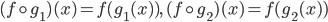 {(f\circ g_1)(x) = f( g_1(x) ), \, (f\circ g_2)(x)= f( g_2(x) )}