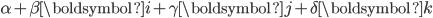 {\alpha + \beta {\boldsymbol i}+ \gamma {\boldsymbol j}+\delta{\boldsymbol k}}