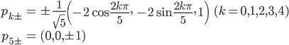 {\begin{align} p_{k\pm}&=\pm\frac{1}{\sqrt{5}}\left(-2\cos\frac{2k\pi}{5},\ -2\sin\frac{2k\pi}{5},\ 1\right)\ \ \ (k=0,1,2,3,4)\\ p_{5\pm}&=(0,0,\pm 1) \end{align}}