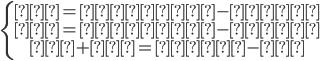 {\begin{eqnarray}\left\{\begin{array}{1}x=3(y-z)\\z=4(y-x)\\z+x=2y-5\end{array}\right.\end{eqnarray}}
