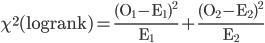 {\chi^2} \mathrm {(log rank)} = \frac {(O_1-E_1)^2} {E_1} + \frac {(O_2-E_2)^2} {E_2}