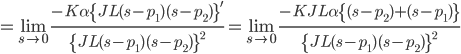 {\displaystyle =\lim_{s \to 0} \frac{-K\alpha \{JL(s-p_1)(s-p_2)\}^\prime}{\{JL(s-p_1)(s-p_2)\}^2}=\lim_{s \to 0} \frac{-KJL\alpha \{(s-p_2)+(s-p_1)\}}{\{JL(s-p_1)(s-p_2)\}^2}\\ }