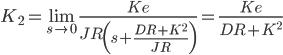 {\displaystyle K_2= \lim_{s \to 0} \frac{Ke}{JR \left( s+ \frac{DR+K^2}{JR}\right) }=\frac{Ke}{DR + K^2}\\ }