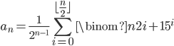 {\displaystyle a_n = \frac{1}{2^{n-1}}\sum_{i=0}^{\lfloor \frac{n}{2} \rfloor}\binom{n}{2i+1}~5^i }