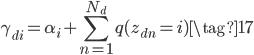 {\displaystyle  \gamma_{di}=\alpha_i+\sum_{n=1}^{N_d}q(z_{dn}=i) \tag{17} }