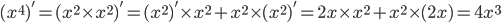 {\displaystyle (x^4)'=(x^2 \times x^2)'=(x^2)'\times x^2+x^2 \times (x^2)'=2x\times x^2+x^2 \times (2x)=4x^3}