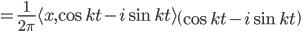 {\displaystyle = \frac{1}{2\pi} \langle x, \cos kt - i \sin kt  \rangle \left( \cos kt - i \sin kt \right)  }