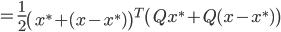 {\displaystyle = \frac{1}{2} \left( x^* + (x - x^*) \right)^T  \left( Q x^* + Q (x - x^*) \right) }