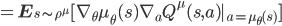{\displaystyle = \mathbf{E}_{s \sim \rho^{\mu}} [ \nabla_{\theta} \mu_{\theta}(s) \nabla_a Q^{\mu}(s, a) |_{a = \mu_{\theta}(s)} ] }