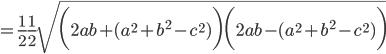 {\displaystyle =\frac{1}{2}\frac{1}{2}\sqrt{ \biggl(2ab+(a^2+b^2-c^2)\biggr)\biggl(2ab-(a^2+b^2-c^2)\biggr)}}