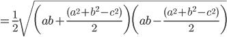 {\displaystyle =\frac{1}{2}\sqrt{ \biggl(ab+\frac{(a^2+b^2-c^2)}{2}\biggr)\biggl(ab-\frac{(a^2+b^2-c^2)}{2}\biggr)}}