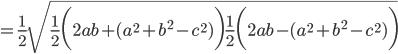 {\displaystyle =\frac{1}{2}\sqrt{ \frac{1}{2} \biggl(2ab+(a^2+b^2-c^2)\biggr)\frac{1}{2}\biggl(2ab-(a^2+b^2-c^2)\biggr)}}