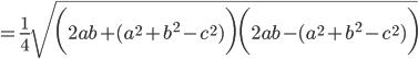 {\displaystyle =\frac{1}{4}\sqrt{ \biggl(2ab+(a^2+b^2-c^2)\biggr)\biggl(2ab-(a^2+b^2-c^2)\biggr)}}