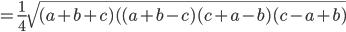 {\displaystyle =\frac{1}{4}\sqrt{(a+b+c)((a+b-c)(c+a-b)(c-a+b)}}