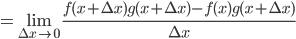 {\displaystyle =\lim_{\Delta x \rightarrow 0} \frac{f(x+\Delta x)g(x+\Delta x)-f(x)g(x+\Delta x)}{\Delta x}}