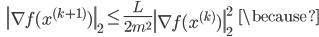 {\displaystyle \;\;\; \left\| \nabla f(x^{(k+1)}) \right\|_2 \le \frac{L}{2 m^2} \left\| \nabla f(x^{(k)}) \right\|_2^2 \;\;\; \because }