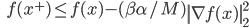 {\displaystyle \;\;\; f(x^{+}) \le f(x) - (\beta \alpha / M)  \left\| \nabla f(x) \right\|_2^2 }