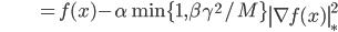 {\displaystyle \;\;\;\;\;\;\;\;\;\;\;\;\;\;\;\;\;\;\;\;\; = f(x) - \alpha \min \{ 1 , \beta \gamma^2 / M \}  \left\| \nabla f(x) \right\|_*^2 }