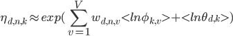 {\displaystyle \eta_{d,n,k} \approx exp({\sum_{v=1}^{V} w_{d,n,v} < ln\phi_{k,v} > + < ln\theta_{d,k} >})}