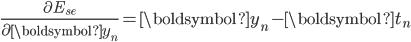 {\displaystyle \frac{\partial E_{se}}{\partial \boldsymbol y_n} = \boldsymbol y_n - \boldsymbol t_n}