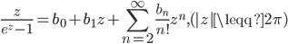 {\displaystyle \frac{z}{e^z-1}=b_0+b_1z + \sum_{n=2}^{\infty}\frac{b_n}{n!}z^n,~~~~(|z| \leqq 2 \pi)}