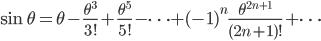 {\displaystyle \sin \theta =\theta-\frac{\theta^3}{3!}+\frac{\theta^5}{5!}-\cdots+(-1)^n\frac{\theta^{2n+1}}{(2n+1)!}+\cdots}
