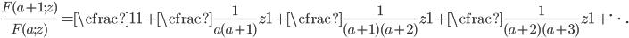 {\displaystyle {\frac {F(a+1;z)}{F(a;z)}}={\cfrac {1}{1+{\cfrac {{\frac {1}{a(a+1)}}z}{1+{\cfrac {{\frac {1}{(a+1)(a+2)}}z}{1+{\cfrac {{\frac {1}{(a+2)(a+3)}}z}{1+{}\ddots }}}}}}}}}