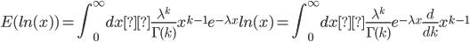 {\displaystyle E(ln(x))=\int^{\infty}_{0}dx\frac{{\lambda}^k}{\Gamma(k)}x^{k-1}e^{-\lambda x} ln(x)=\int^{\infty}_{0}dx\frac{{\lambda}^k}{\Gamma(k)}e^{-\lambda x} \frac{d}{dk} x^{k-1}}