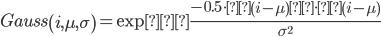 {\displaystyle Gauss\left( i,\mu ,\sigma \right)=\exp{ \frac{-0.5\cdot\left( i -\mu \right)\cdot\left( i -\mu \right) }{\sigma^2}}}
