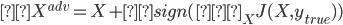 {\displaystyleX^{adv}=X+εsign(∇_X J(X,y_{true} )) }