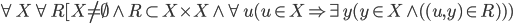 {\forall X \forall R [ X \neq \emptyset \wedge R \subset X \times X \wedge \forall u (u \in X \Rightarrow \exists y (y \in X \wedge ( (u,y) \in R)))}