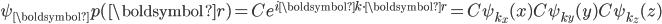 {\psi_\boldsymbol{p}(\boldsymbol{r})=Ce^{i\boldsymbol{k}\cdot \boldsymbol{r}}=C\psi_{k_x}(x)C\psi_{k_y}(y)C\psi_{k_z}(z)}