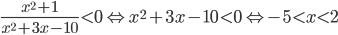 {{{x^2} + 1} \over {{x^2} + 3x - 10}} < 0 \Leftrightarrow {x^2} + 3x - 10 < 0 \Leftrightarrow - 5 < x < 2