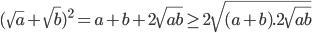 {(\sqrt a + \sqrt b )^2} = a + b + 2\sqrt {ab} \ge 2\sqrt {(a + b).2\sqrt {ab} }